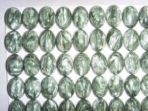 Certified Lot of 10 Pieces AAA Quality Seraphinite 17x23 m.m. Oval Cabochon