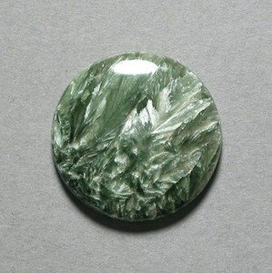 Certified Lot of 10 Pieces AAA Quality Seraphinite 17 m.m. Round Cabochon