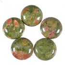 Certified Lot of 25 Pieces AAA Quality Unakite 9x9 M.M. Round Cabochon Calibarated
