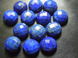 Certified Lot of 25 Pieces AAA Quality Lapis Lazuli 7x7 M.M. Round Checker Cut