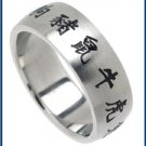 Stainless Steel  Chinese Zodiac Band Ring SR-415-B