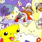 Pokemon Vol. 16: Totally Togepi! (DVD, 2000)