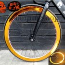 Fixie Bike Wheel Rim Stickers Reflect Light Golden (For 1 Wheel)