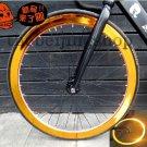 Fixie Bike Wheel Rim Stickers Reflect Light Golden (For 1 Wheel)