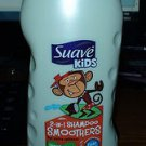 Lot of 5 Suave Kids 2-in-1 Shampoo Smoothers Cowabunga Coconut 12oz #261