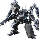 """Bandai Tamashii Nations UCR-10/A """"Armored Core V"""""""