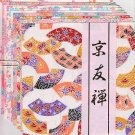 Yuzen Washi Chiyogami Origami Paper 15cm 10 Sheet #3721 (Japan Import)