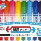 Markers: Zebra Mackee for Paper 8-color Set WYT5-8C