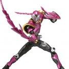 Figure: Bandai Tamashii Nations Figuarts  Raia Kamen Rider Ryuki