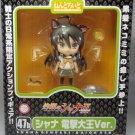 Figure: Shakugan No Shana II Shana Dengeki-Daioh Ver. Limited Edition