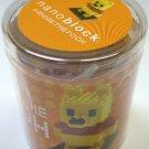 TDR Winnie The Pooh nanoblock nano block - Winnie the Tokyo Disney Resort Bear]