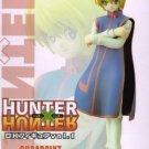 Figure: Hunter x Hunter DX Figure Vol.1 Kurapika