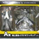 Yu and Izanagi figure on tinnitus Special Persona 4 A prize (japan import)