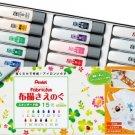 Pentel Fabric Markers 15-color Set