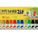 Sakura Color 15 mat watercolors, 12ml plastic tube input, MWM15PE (Japan Import)