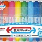 Zebra paper for Mackie 15 color set WYT5-15C (japan import)
