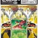 Cards: Pokemon Ex Battle Boost Campaign Pack [Japan Import]