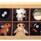 Toy: Studio Ghibli Complete Box 6 Figure Mascots with Key Ball Chain Ver.2