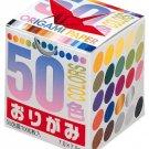 Origmai: Senba 50-color [Japan Import]