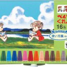 Pentel Crayons 16-set [PTCR-16]