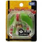 Takara Tomy Pokemon Monster Collection M-033 - Chevargo/Escavalier(Japan Import)
