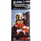 One Piece Figure FILM Z vol.3 [FZ020. Usopp]  (Japan Import)
