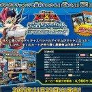 Yu Gi Oh Duelist Set: Version Machine Troopers Japanese