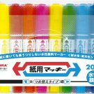 Zebra paper for Mackie 20 color set WYT5-20C (japan import)