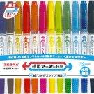 12 color set zebra paper McKee superfine WYTS5-12C (japan import)