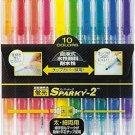 Zebra fluorescence Sparky 2 10 color set WKT3-10C (japan import)
