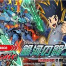 Militants BOX eighth bullet Galaxy Fight Card! Vanguard VG-EB08 Extra Booster