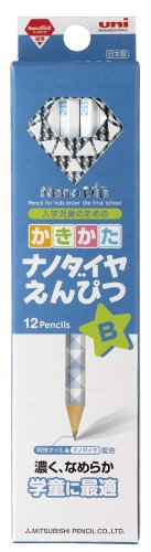 Mitsubishi Pencil Nanodaiya B pencil blue K6901B (Japan Import)