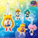 2014 Bandai Sailor Moon Swing 2 Set of 5 Figure Keychain (Japan Import)