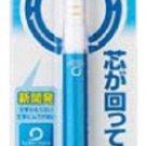 Uni-ball Mitsubishi Kuru Toga Mechanical Pencil 0.3 mm Blue Body M34501P.33