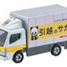 Takara Tomy Tomica #029 Mitsubishi Canter Truck for moving house(Japan Import)