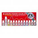 Sakura Color Products 13 12 Watercolor Tube Color Poster Colors