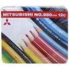 Mitsubishi Pencil n.880mini 12 Mini Colored Pencils
