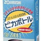 ZOJIRUSHI stainless steel bottle cleaner Pikabotoru SB-ZA01-J (japan import)