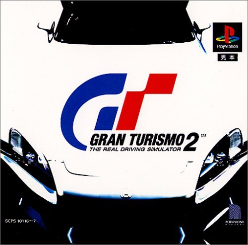 Sony Computer Entertainment - PlayStation1/PlayStation2 - Gran Turismo 2