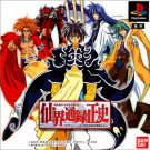 Bandai PlayStation From pure land away from the world record through Masashi TV