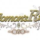 Solomons Ring Chi no Shou [Regular Edition][PSP]