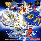 Bakuten Shoot Beyblade 2002 Bey Battle Tournament 2 (Video Game)(PS)