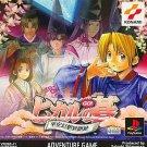 Konami - Hikaru no Go - PlayStation
