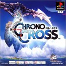 Square Enix - Chrono Cross (PSOne Books) - PlayStation