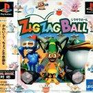Upstar - PlayStation - Zig Zag Ball