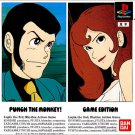 Bandai - PS1/PS2 - Punch the Monkey Game Edition