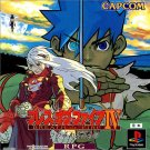 Capcom - PS1/PS2 - Breath of Fire IV