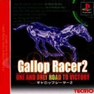 Tecmo - PlayStation - Gallop Racer 2 One and Only Road to Victory
