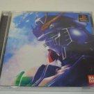 Bandai - PS1/PS2 - Mobile Suit Gundam Chars Counterattack