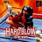Electronic Arts Victor - SLPS 86043 - Hard Blow - PlayStation
